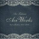 【送料無料】 手嶌葵 テシマアオイ / Aoi Works 〜best collection 2011-2016〜 【CD】