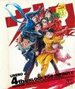 【送料無料】 ウレロ / 【Loppi・HMV限定】ウレロ☆無限大少女 Blu-ray BOX 【BLU-RAY DISC】
