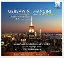 作曲家名: Ka行 - Gershwin ガーシュウィン / ガーシュウィン:ラプソディ・イン・ブルー、マンシーニ:「ピーター・ガン」の音楽 ハーモニー・アンサンブル・ニューヨーク(2CD)(レーベル・カタログ付) 輸入盤 【CD】