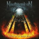 Artist Name: N - Necronomicon / Advent Of The Human God 輸入盤 【CD】