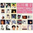 【送料無料】 石川優子 イシカワユウコ / パーフェクト・シングル・コレクションplus 【SHM-CD】