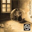 Artist Name: H - Herr Von Grau / Heldenplaetze 輸入盤 【CD】