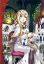 ARIA 完全版 ARIA The MASTERPIECE 2 ブレイドコミックス / 天野こずえ アマノコズエ 【コミック】