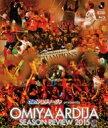 【送料無料】 大宮アルディージャ / Ole!アルディージャ presents 大宮アルディージャシーズンレビュー2015 Blu-ray 【BLU-RAY DISC】