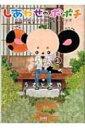 書, 雜誌, 漫畫 - しあわせのポポチ 1 ゼノンコミックス / うさとさや 【コミック】