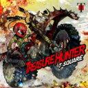 艺人名: T - 【送料無料】 T-SQUARE ティースクエア / Treasure Hunter 【CD】