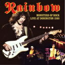 【送料無料】 Rainbow レインボー / Monsters Of Rock: Live At Donington 1980 (2CD+DVD)(限定盤) 【CD】