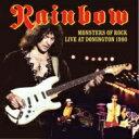 【送料無料】 Rainbow レインボー / Monsters Of Rock: Live At Donington 1980(2CD) 【CD】
