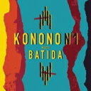 【送料無料】 Konono No.1 コノノナンバーワン / Konono No.1 Meets Batida 輸入盤 【CD】