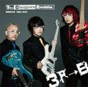 Artist Name: T - 【送料無料】 ザ・チョッパーズ・レボリューション / 3B 【CD】