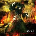 ASAGI / Seventh Sense / 屍の王者 / アンプサイ 【限定盤B-TYPE】 【CD Maxi】