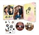 【送料無料】 母と暮せば Blu-ray 豪華版(初回限定生産) 【BLU-RAY DISC】