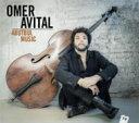 Omer Avital / Abutbul Music (2LP)(180グラム重量盤) 【LP】