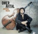 Artist Name: O - 【送料無料】 Omer Avital / Abutbul Music 輸入盤 【CD】