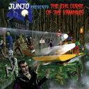 Henry Junjo Lawes / Evil Curse Of The Vampires 【LP】