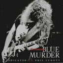 藝人名: B - Blue Murder / Screaming Blue Murder: Dedicated To Phil Lynott 【SHM-CD】