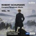 作曲家名: Sa行 - 【送料無料】 Schumann シューマン / ツヴィッカウ交響曲、後期序曲集 ホリガー&ケルンWDR交響楽団 輸入盤 【CD】