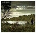 作曲家名: Ta行 - 【送料無料】 Tchaikovsky チャイコフスキー / 『四季』、グランド・ソナタ ジョナス・ヴィトー 輸入盤 【CD】