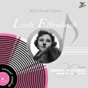 作曲家名: Sa行 - Chopin ショパン / Etudes(Slct): Effenbach 【CD】