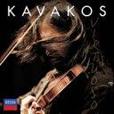 器樂曲 - 『ヴィルトゥオーソ〜ヴァイオリン小品集』 カヴァコス、E.パーチェ 輸入盤 【CD】
