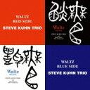 藝人名: S - Steve Kuhn スティーブキューン / Waltz: Red Side / Waltz: Blue Side 【CD】