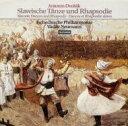 Composer: Ta Line - 【送料無料】 Dvorak ドボルザーク / スラヴ舞曲集、スラヴ狂詩曲 ノイマン(2CD) 【CD】