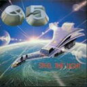 Artist Name: Q - 【送料無料】 Q5 / Steel The Light 輸入盤 【CD】