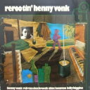 艺人名: H - Henny Vonk / Billy Higgins / Clint Houston / Rerootin 【CD】