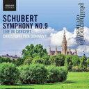 Composer: Sa Line - 【送料無料】 Schubert シューベルト / 交響曲第9番『グレート』 ドホナーニ&フィルハーモニア管弦楽団 輸入盤 【CD】