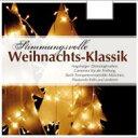 古典 - Weihnachts Klassik-christmas Classics 輸入盤 【CD】