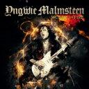 【送料無料】 Yngwie Malmsteen イングベイマルムスティーン / World On Fire 【CD】