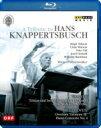 Beethoven ベートーヴェン / ベートーヴェン:ピアノ協奏曲第4番、ワーグナー:『ワルキューレ』第1幕、他 クナッパーツブッシュ&ウィーン・フィル、バックハウス、他(1962、63) 【BLU-RAY DISC】