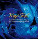 Roger Shah / Music For Meditation, Yoga & Any Other Wellbeing Moments 輸入盤 【CD】