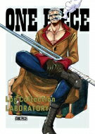 【送料無料】 ONE PIECE / ONE PIECE Log Collection LABORATORY 【DVD】