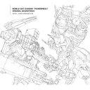 【送料無料】 オリジナル・サウンドトラック「機動戦士ガンダム サンダーボルト」 / 菊地成孔 【BLU-SPEC CD 2】