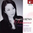 Composer: Sa Line - 【送料無料】 Schumann シューマン / Kreisleriana, Abegg Variations, Humoresque: 多紗於里(P) 【CD】