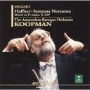 Mozart モーツァルト / Serenade.6, 7: Koopman / Amsterdam Baroque O 【CD】