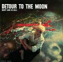 艺人名: M - Mary Ann Mccall / Mal Waldron / Jimmy Raney / Detour To The Moon 【SHM-CD】