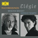 作曲家名: Ra行 - Rachmaninov ラフマニノフ / Cello Sonata, Elegie, Song Arrangements: Maisky(Vc) Tiempo(P) 【SHM-CD】