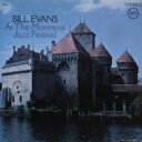 Bill Evans (Piano) ビルエバンス / At The Montreux Jazz Festival 【SHM-CD】