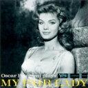 艺人名: O - Oscar Peterson オスカーピーターソン / My Fair Lady 【SHM-CD】