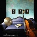 Rosset Meyer Geiger / Dru 【LP】