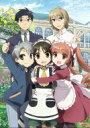 【送料無料】 「少年メイド」vol.4 【Blu-ray 通常盤】 【BLU-RAY DISC】