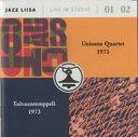 Artist Name: U - 【送料無料】 Unisono Quartet / Taivaantemppeli / Jazz-liisa 1 & 2 輸入盤 【CD】