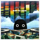 Artist Name: J - Johnny Foreigner ジョニーフォーリナー / Mono No Aware 【CD】