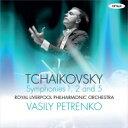 Composer: Ta Line - 【送料無料】 Tchaikovsky チャイコフスキー / 交響曲第5番、第1番、第2番 ワシリー・ペトレンコ & ロイヤル・リヴァプール・フィル(2CD) 輸入盤 【CD】