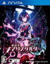 【送料無料】 Game Soft (PlayStation Vita) / 神獄塔 メアリスケルター 通常版 【GAME】