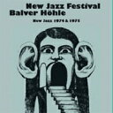 精選輯 - 【送料無料】 New Jazz Festival Balver Hohle (11CD) 輸入盤 【CD】