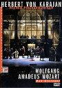 Mozart モーツァルト / 歌劇『ドン・ジョヴァンニ』全曲 カラヤン&ウィーン・フィル 【DVD】