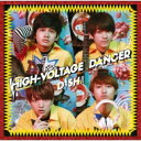 DISH// / HIGH-VOLTAGE DANCER 【CD Maxi】
